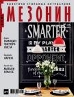 мезонин_cover_10_15