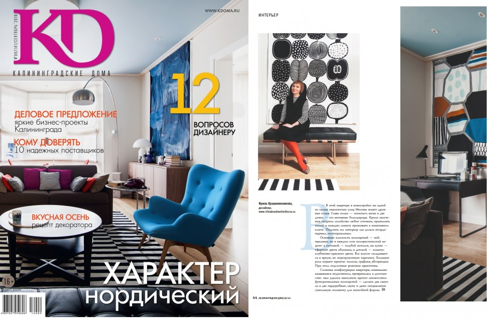 _Cover_01_141_КД