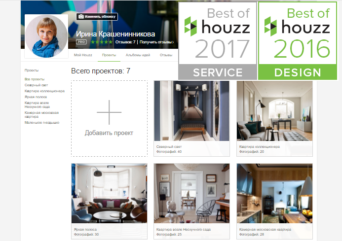 best of houzz_2